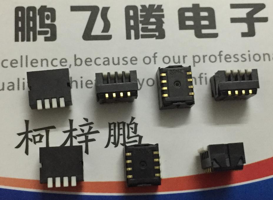 进口日本COPAL 4位侧拨拨码开关 4.6mm厚度 1.27mm脚距 超微小型