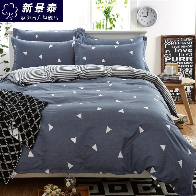 全棉简约床上四件套220x240纯棉180x220被套2.2x2.4米1.8m床男士
