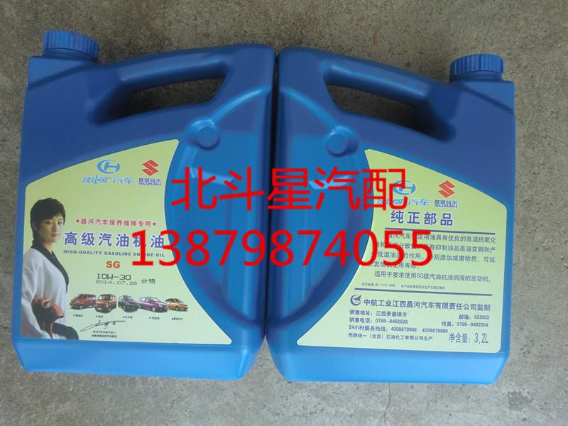 Техническое обслуживание AiDier Big Dipper для Моторное масло 3.2L / SG / 10W-30 Равномерная оболочка