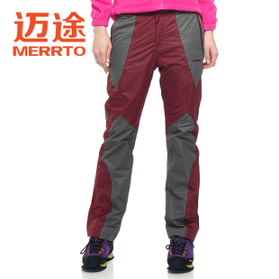 Mai passers outdoor female models Trousers caught Trousers waterproof windproof soft shell pants Ms thick winter mountaineering pants