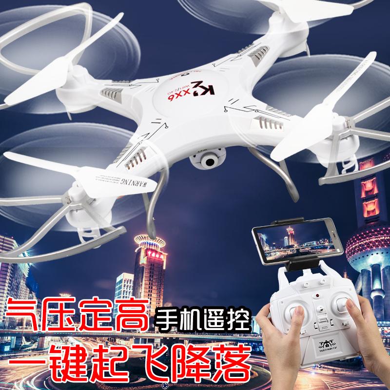 超大航拍四軸飛行器 遙控飛機耐摔充電玩具直升飛機 無人機四旋翼
