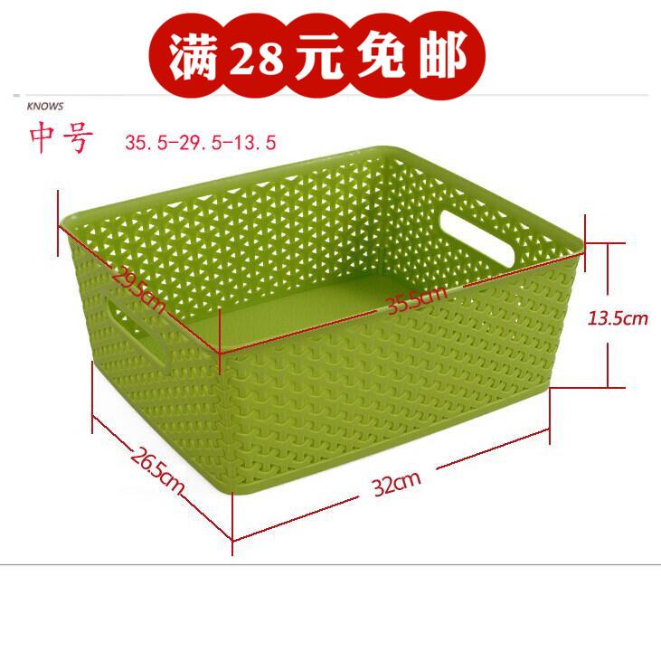 長方形塑料框子收納筐取藥籃周轉筐蔬菜籃置物箱幼兒園玩具筐書箱