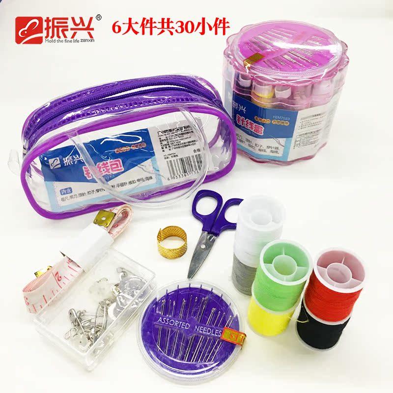 Трясти интерес рукоделие набор домой шить шить заполнить рукоделие пакет портативный пластик рукоделие в коробку переноска коробка