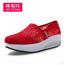 Mi? Cut in the summer of 2015 lace up han edition large base shoe breathable sponge increased net movement ms leisure shoes
