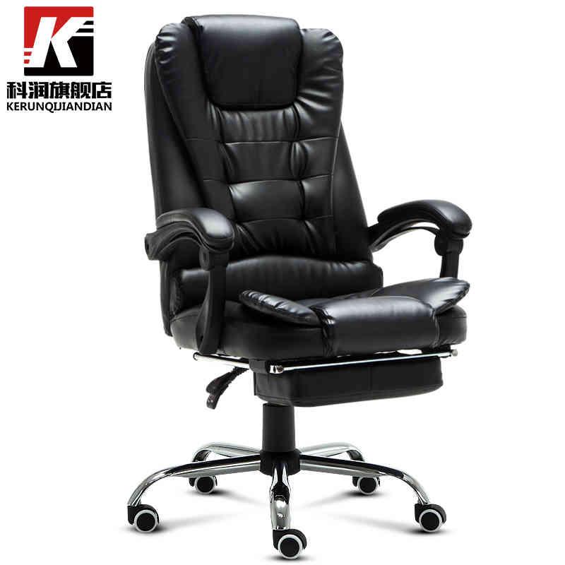 科润电脑椅家用办公椅子可躺职员会议座椅休闲升降转椅皮质老板椅