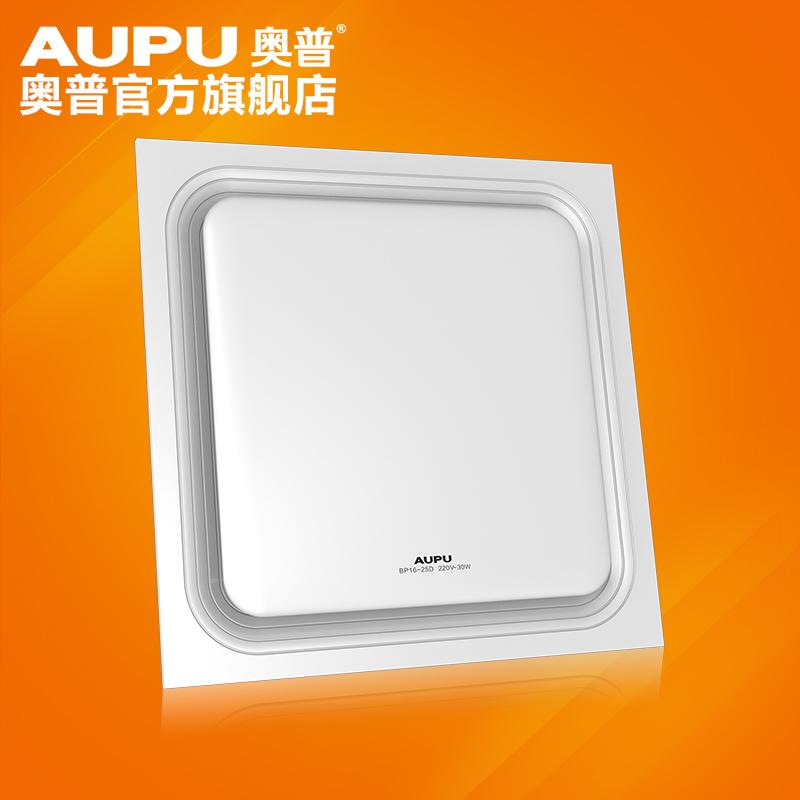 奧普換氣扇 集成吊頂 普通吊頂 換氣扇 廚房衛生間風扇 BP16~25D