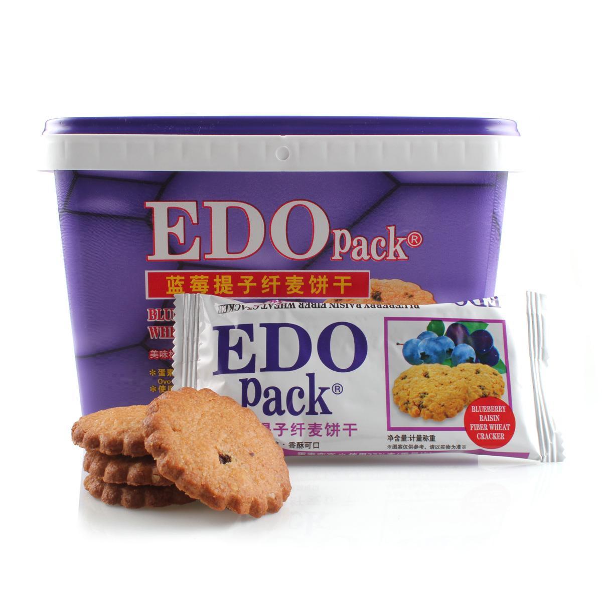 edo pack夾心餅幹芝士味 海苔 榴蓮蘇打藍莓提子纖麥餅幹600g盒裝