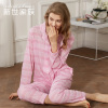 New World family pajamas 2017 spring new female autumn cotton pajamas cotton long-sleeved striped cardigan tracksuit suit