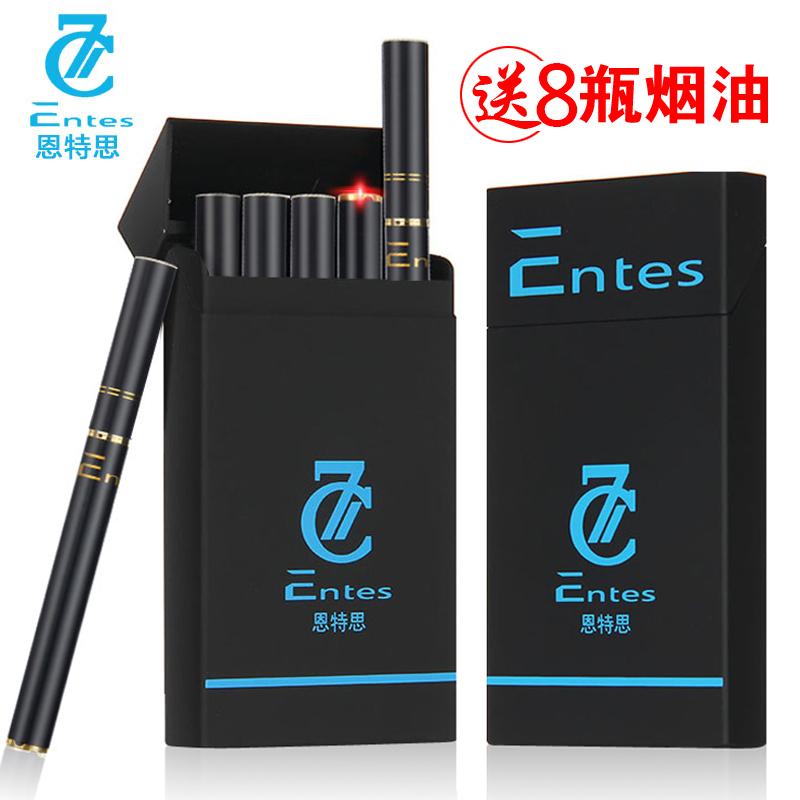 恩特思正品雙杆仿真電子煙套裝 戒煙產品水煙器煙大煙霧煙油