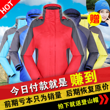 Tibet for outdoor ski-wear, men and women two-piece triad warm waterproof breathable lovers ski-wear, autumn and winter