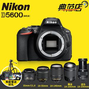 尼康D5600单机/套机18-55/18-105/18-200/35 1.8镜头入门单反<span class=H>相机</span>