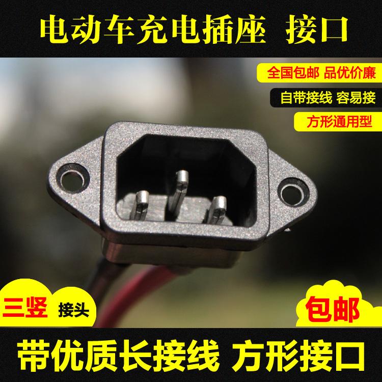 Электромобиль зарядное устройство зарядка интерфейс аккумуляторная батарея зарядка тройное вертикальный птицы зеленый источник новый день ремонт выход штекер