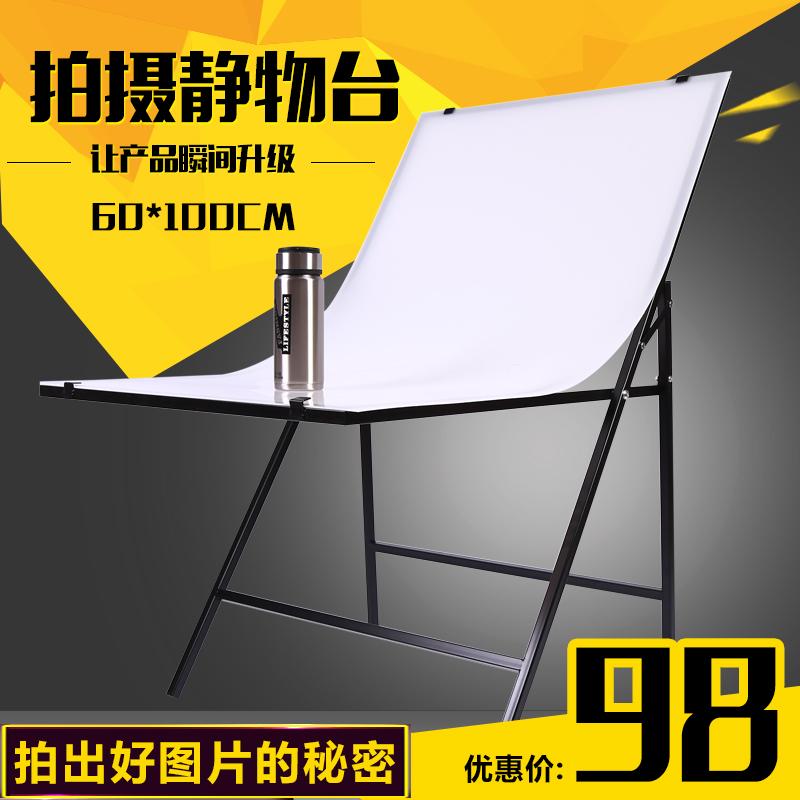 Профессиональный натюрморт со складыванием 60 * 100CM отражение фотографии фотографии свет студия для