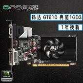 Видеокарта Onda nVIDIA GT610