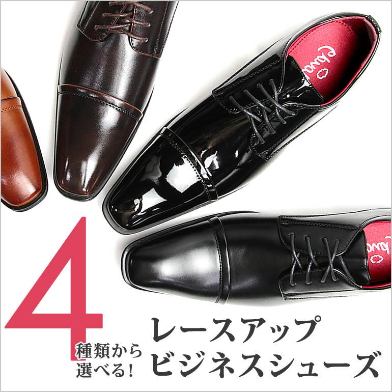 イタリアの新しいヨーロッパ版の角形のチェーンの男性のビジネスの正装の靴の徳比の靴の結婚靴のスーツの靴