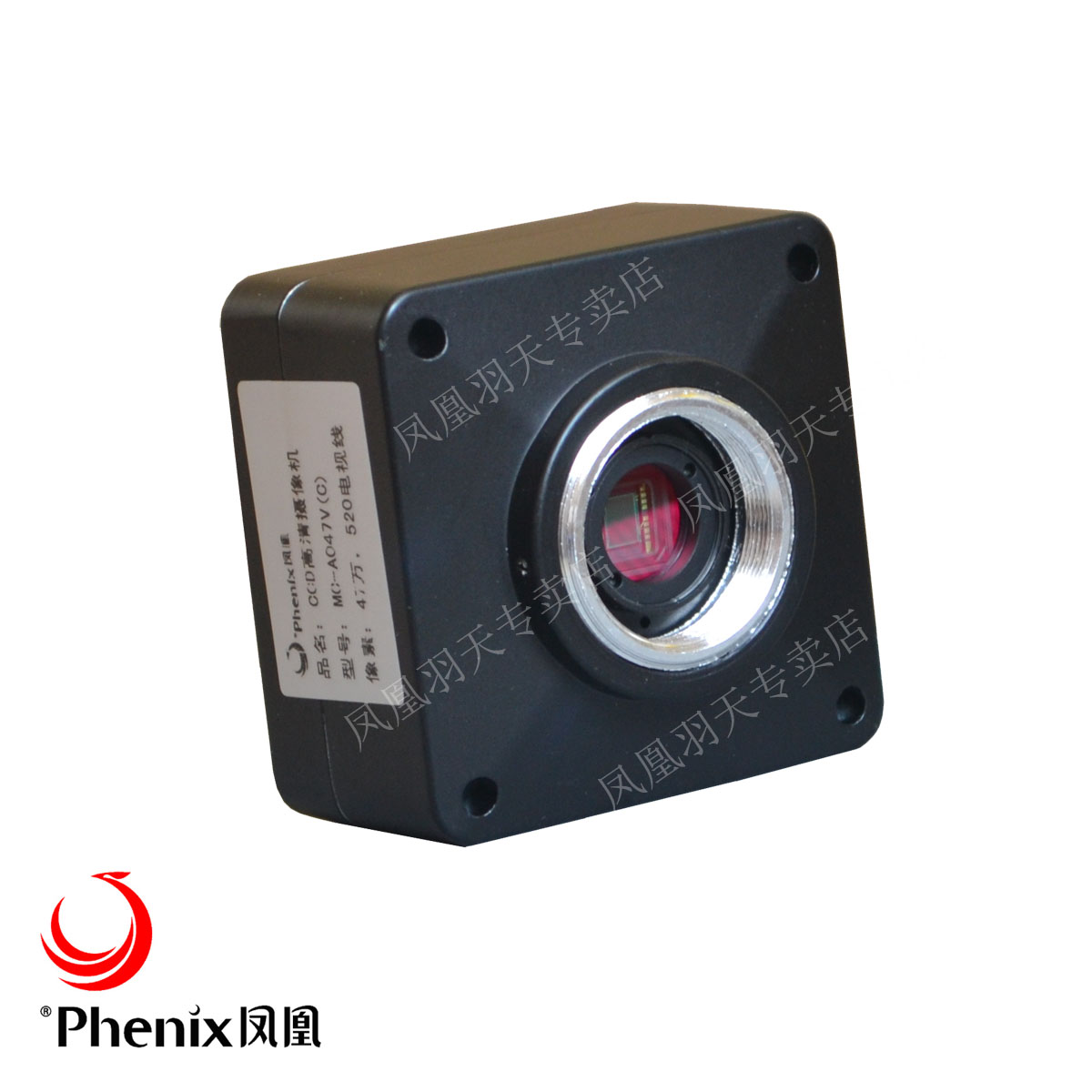 显微镜摄像头MC-HD130UV(C)高清视频可接电视机和电脑