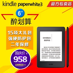 Электронная книга KINDLE kindlepaperwhite