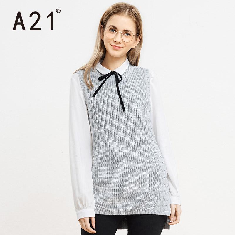 針織甜美百搭舒適棉線衫