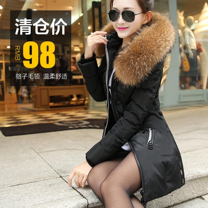 -Цены Распродажа сезона в 2015 году дамы вниз куртка женская длинный тонкий тонкий мягкий дамы длинной шерсти воротник размер