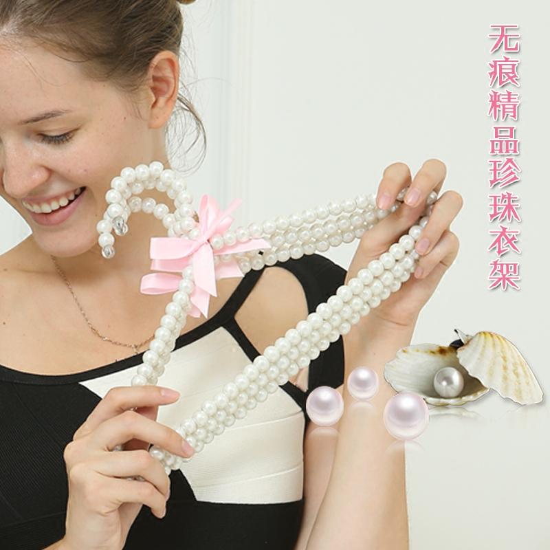 高品质女装白色珍珠衣架 服装店衣架无痕衣挂晾衣架 20只包邮