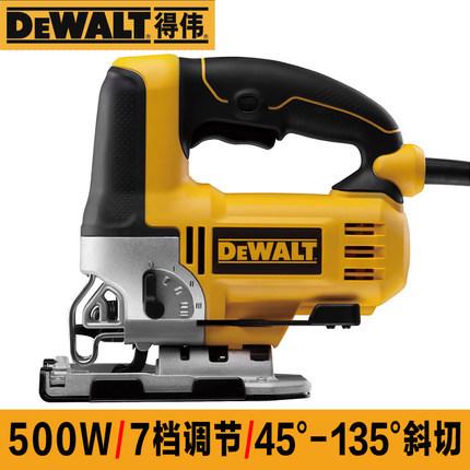 含税得伟曲线锯DW349R金属切割机电锯木工电动工具拉花锯DW341K