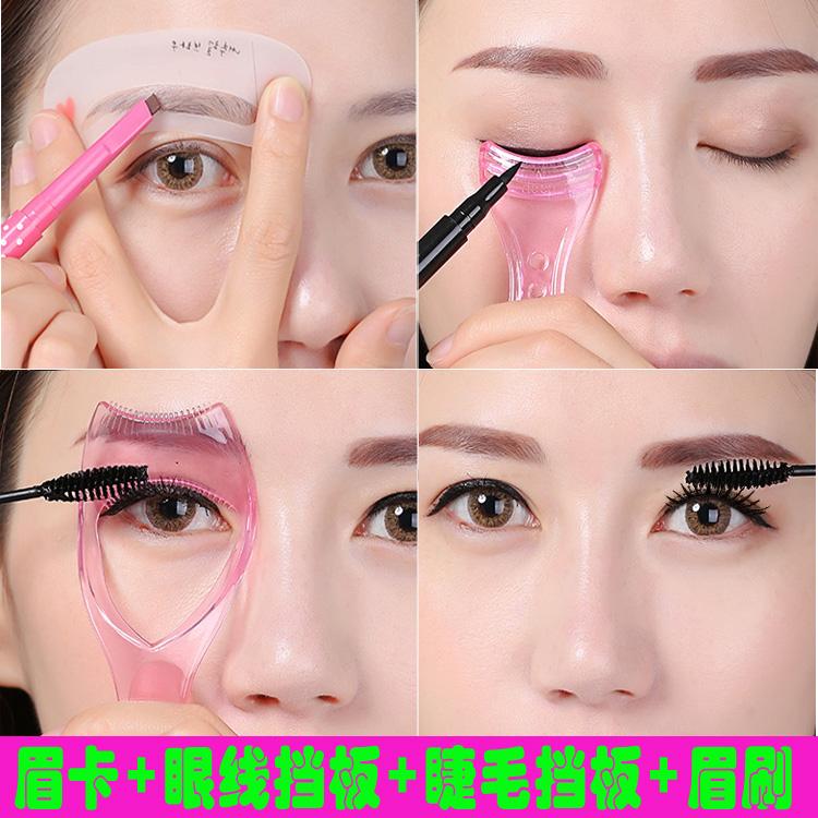画眉神器防水不晕染眉笔眉卡画眼线睫毛膏挡板辅助器眉刷套装工具