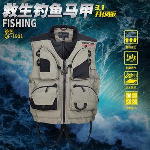 聪明人钓鱼服海钓救生衣矶钓多功能多口袋钓鱼马甲浮力户外