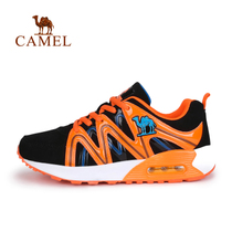 Small camel childrens shoes fall teen outdoor Big boy sneakers boy shock absorber anti-skid running shoes
