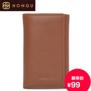 Honggu Hong Gu 2015 counters authentic fashion casual top layer leather multi-functional men's key case 1862