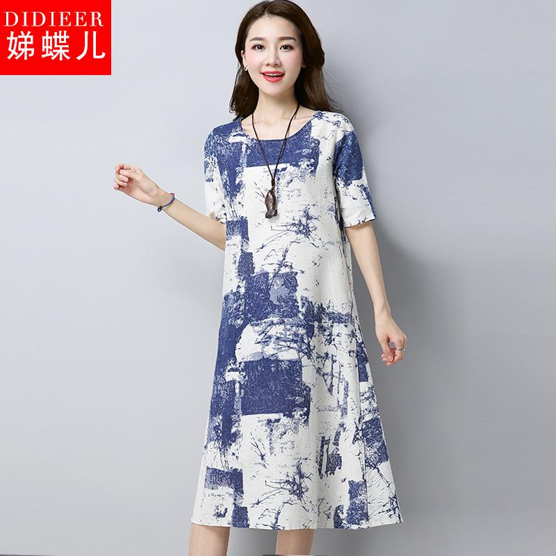 棉麻连衣裙中长款宽松复古直筒藏肉棉绸亚麻麻料女装夏装2018新款