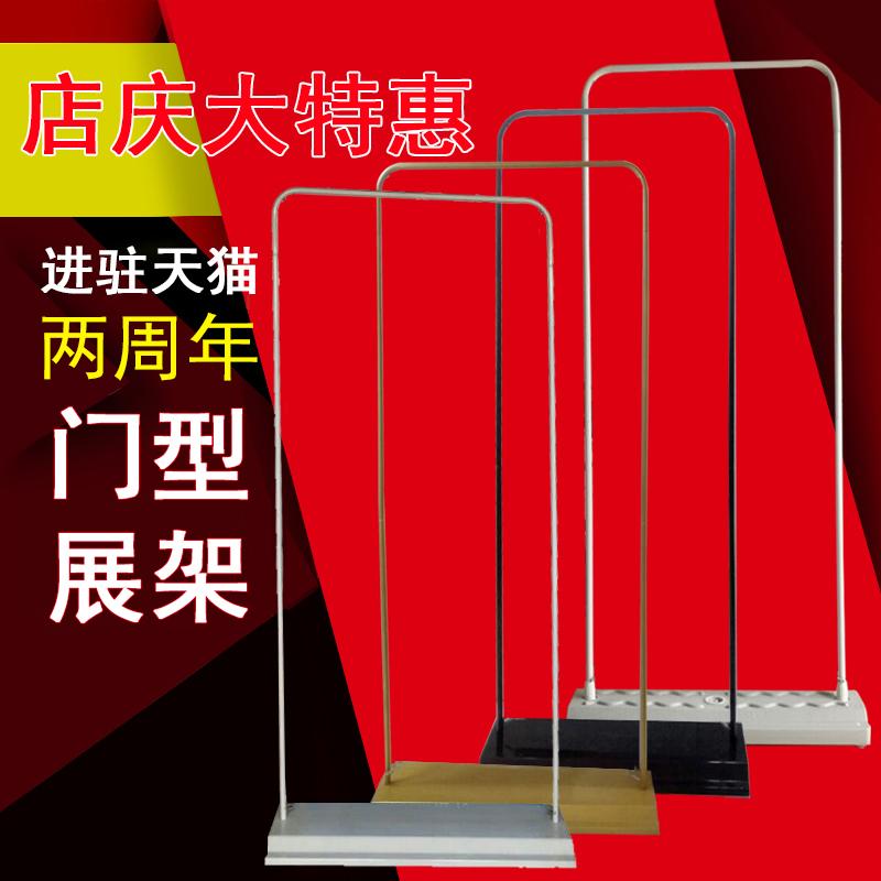 注水門型展架80x180鐵易拉寶展架廣告X展架門形展架x架海報展示架