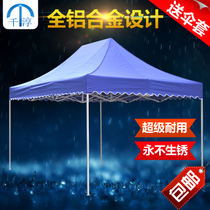 Aluminum alloy Advertising tent folding tent shading rain shed night market outdoor activities stall promotion Tent