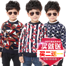 Qiu dong with medium and small baby boy's sweater and velvet thickening sets han edition round collar render unlined upper garment of children's wear children bag mail