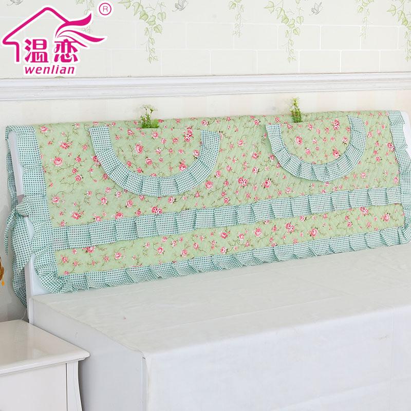 溫戀床頭罩防塵罩田園花邊床頭罩布藝床頭套靠背罩加厚床頭保護罩
