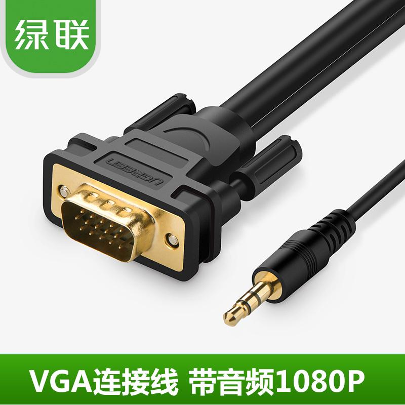 带线VGA