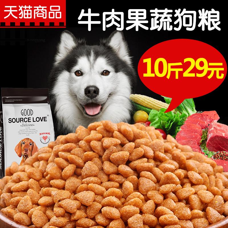 Собака зерна тедди золото волосы бодхисаттва руб ура почетным гостем собака еда специальный 20 в небольших собак молодой собака становиться собака 5kg10 цзин, единица измерения веса 40 большой пакет