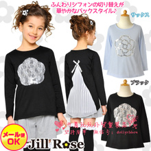 Foreign trade children's clothes in the spring and autumn day single dolly ribbon exports Japan original single girls long-sleeved shirt tail