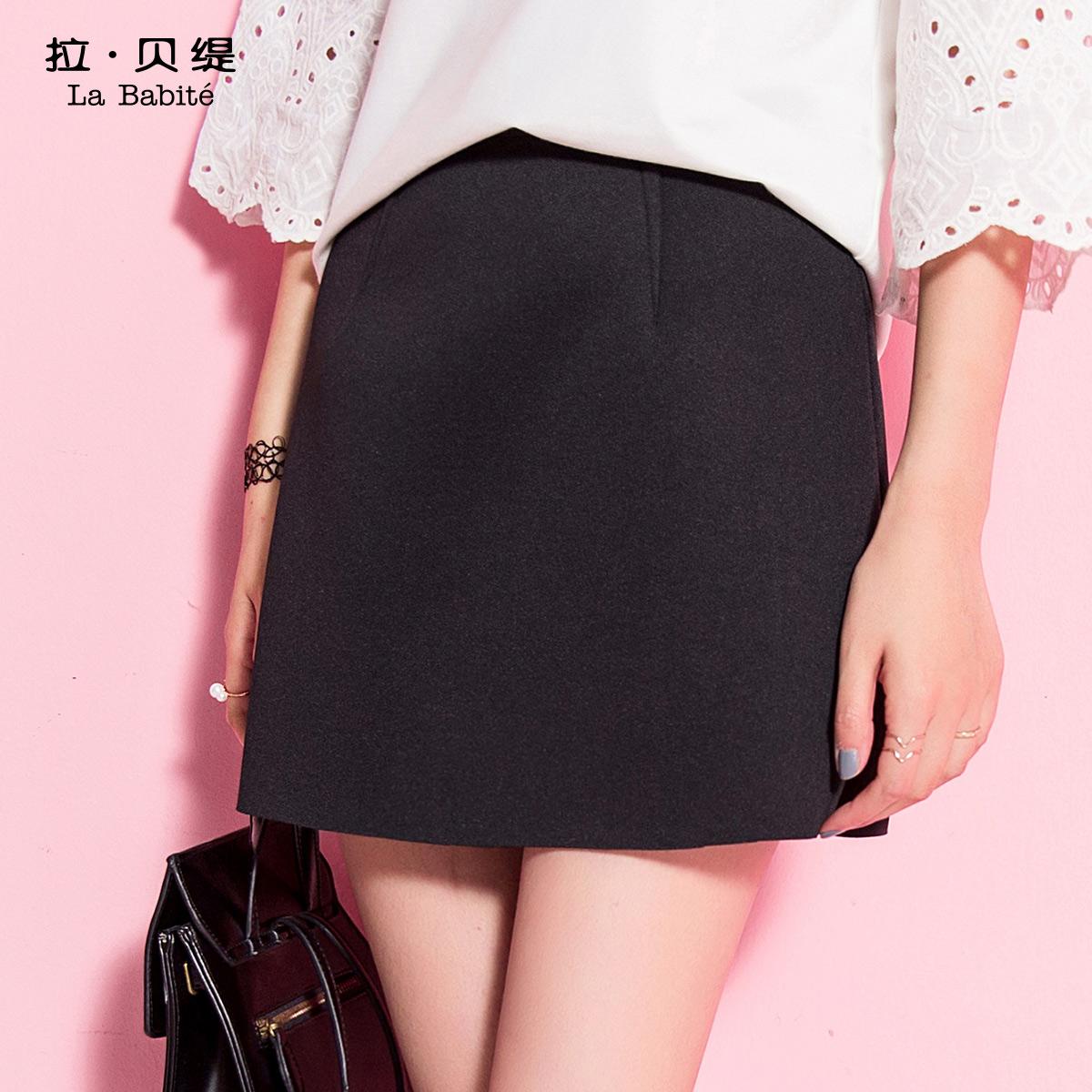 拉貝緹空氣層純色半身裙