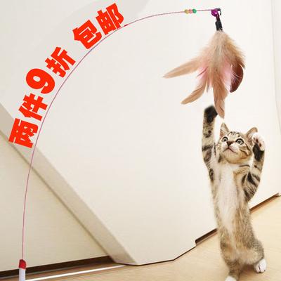 猫玩具逗猫棒 带铃铛 钢丝毛绒羽毛 宠物逗猫猫咪玩具用品 包邮