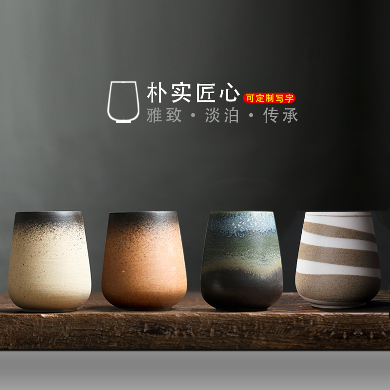 复古日式陶瓷简约带盖创意手工杯子满329.00元可用302.1元优惠券