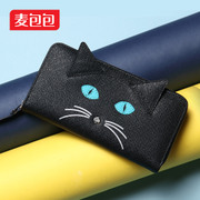2015 new eruption-cute cartoon CAT leather bag color eyed cat women's purses sell MoE artifact tide girls bags