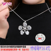 Love may 16 new zircon jewelry snake bone necklace long chain necklace fashion jewelry women fashion clothing ornaments