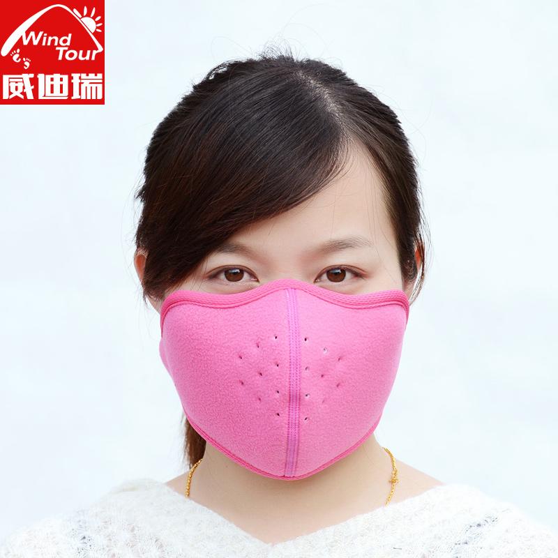 戶外保暖麵罩 防風護臉男女口罩 護耳防塵透氣加厚防寒麵帽子