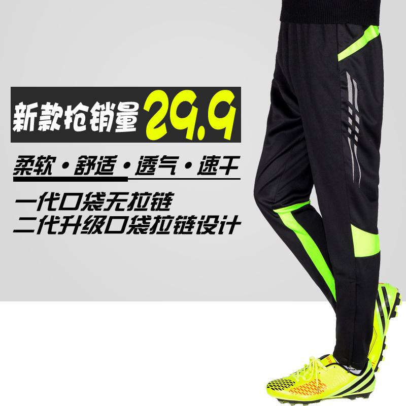 健身 男長褲拉鏈口袋夏薄收腿跑步褲速幹小腳褲春秋足球訓練褲