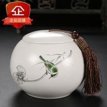 【天天特价】茶叶罐陶瓷大号半斤装密封罐茶叶包装盒普洱茶陶瓷罐