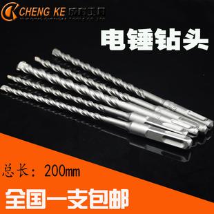 电锤钻头方柄四坑 圆柄两坑两槽200mm长冲击钻头