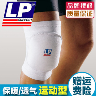 Lynx authentic Dragon Boat Race LP for volleyball sports kneepad breathable sports protectors LP609 shock one pair