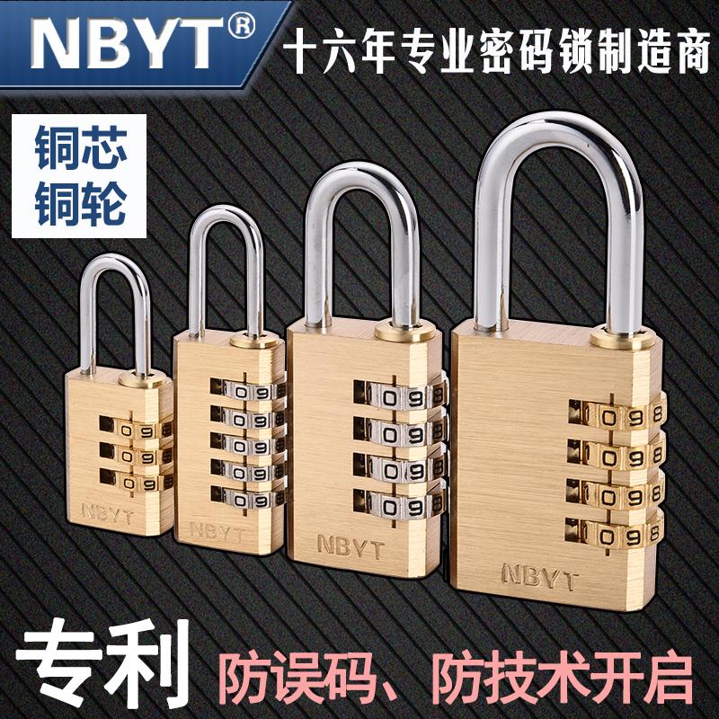 NBYT пароль замок сделанный на заказ шкафчик мешки молния выдвижной ящик фитнес дом склад ворота окно 345 позиция латунь замок
