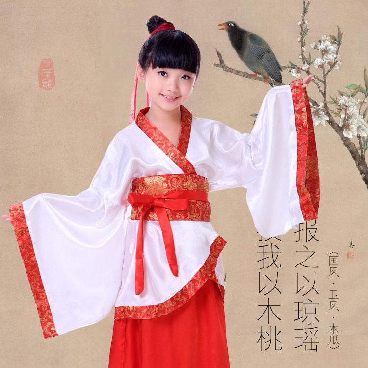兒童古裝漢服幼兒園國學男童女童古代舞蹈服表演服裝三字經演出服