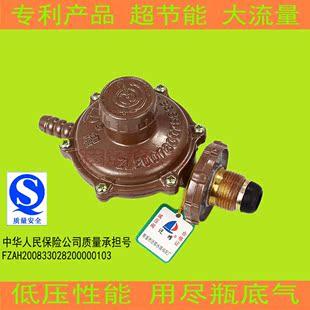 正品保障迁耀 瓶装液化气煤气灶减压调压阀 其它厨房家电配件